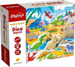 Wood & Puzzle: Dino World (24)