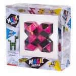 Magic Puzzle 3D - 48 delen (Roze)