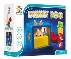 Bunny Boo (2+)