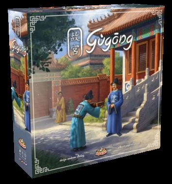 Gùgōng (The Forbidden City) [ENG]