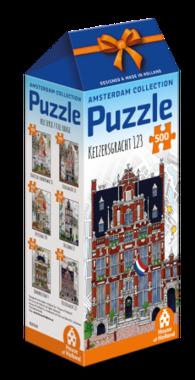 [LICHT BESCHADIGD] Amsterdam Collection: Keizersgracht 123 - Puzzel (500)