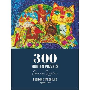Pushkins Sprookjes - Puzzel (300)