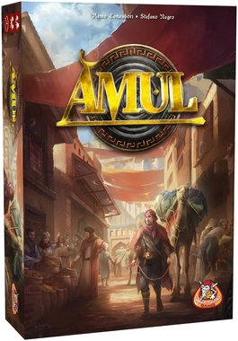 [2EHANDS] Amul