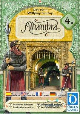 Alhambra: De Schatkamer