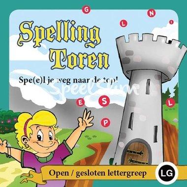 Spellingtoren: Extra A - Open/Gesloten Lettergrepen