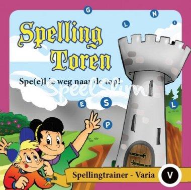 Spellingtoren: Extra B - Varia