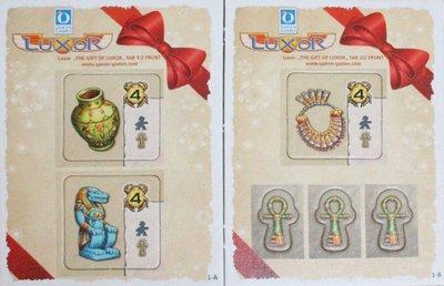 Promo Luxor: The Gift of Luxor