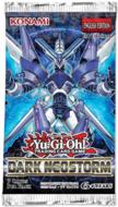 Yu-Gi-Oh! Dark Neostorm (Booster)